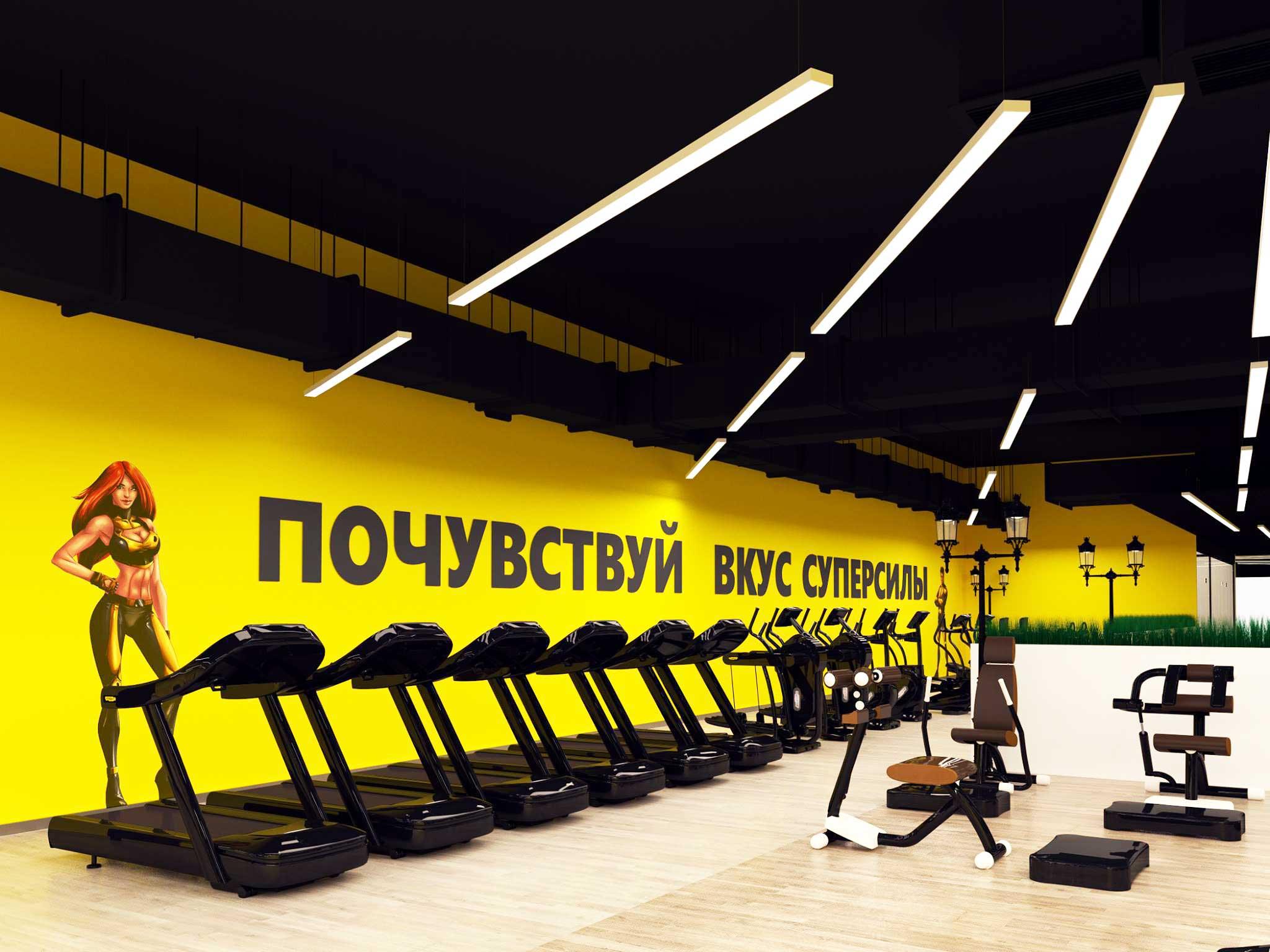 Pro-Vision Communications и сеть фитнес-клубов Come On Gym начинают взаимодействие