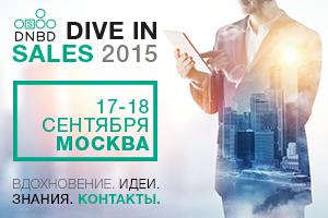 Dive in Sales √ крупнейшее событие в РФ и СНГ области торговли.