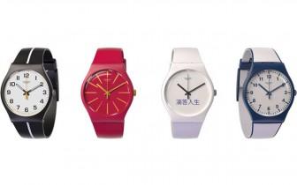 """Швейцарский изготовитель часов """" Swatch Group """", показал Swatch Bellamy"""