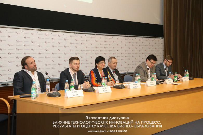 Свежие тенденции развития бизнес-образования (по итогам Гайдаровского форума - 2016)