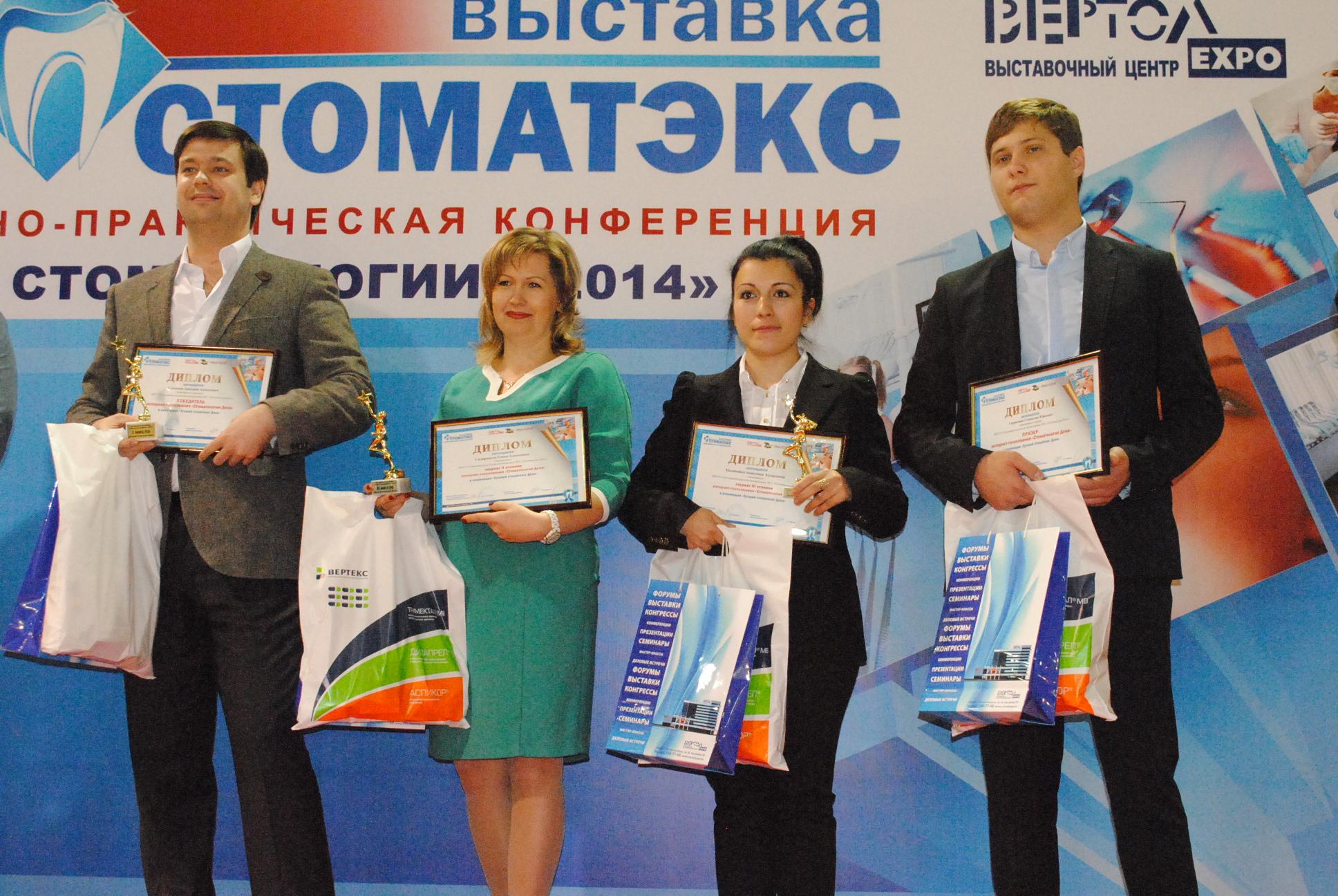 Жители Ростова-на-Дону выберут лучшего зубного врача