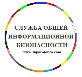 Министерства иностранных дел Российской Федерации сенсационно подружится с необычными подарками и улучшит отношения в РФ и в мире!