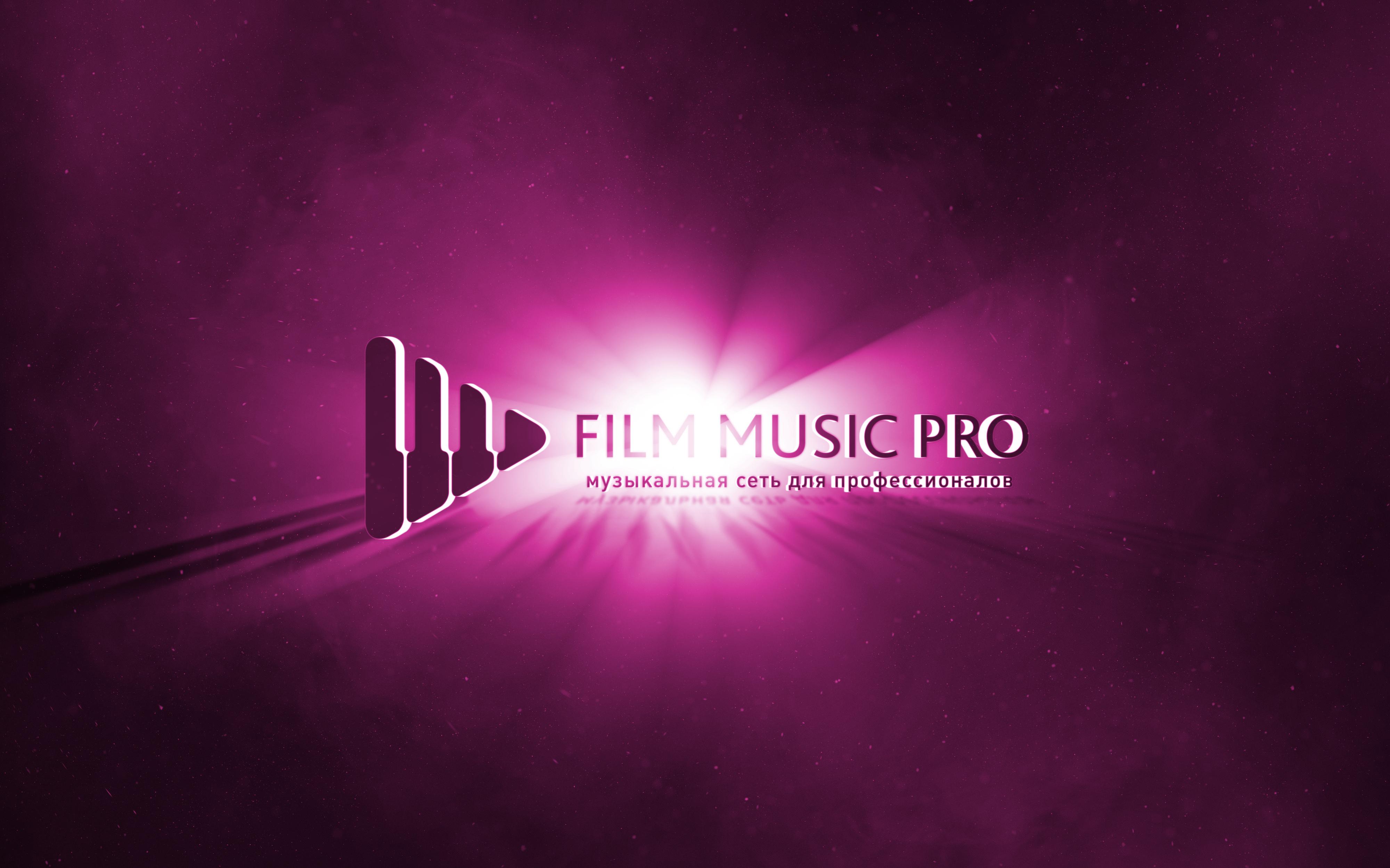 В РФ начинает работу интернациональный онлайн-сервис по поиску музыки для кино и телевидения