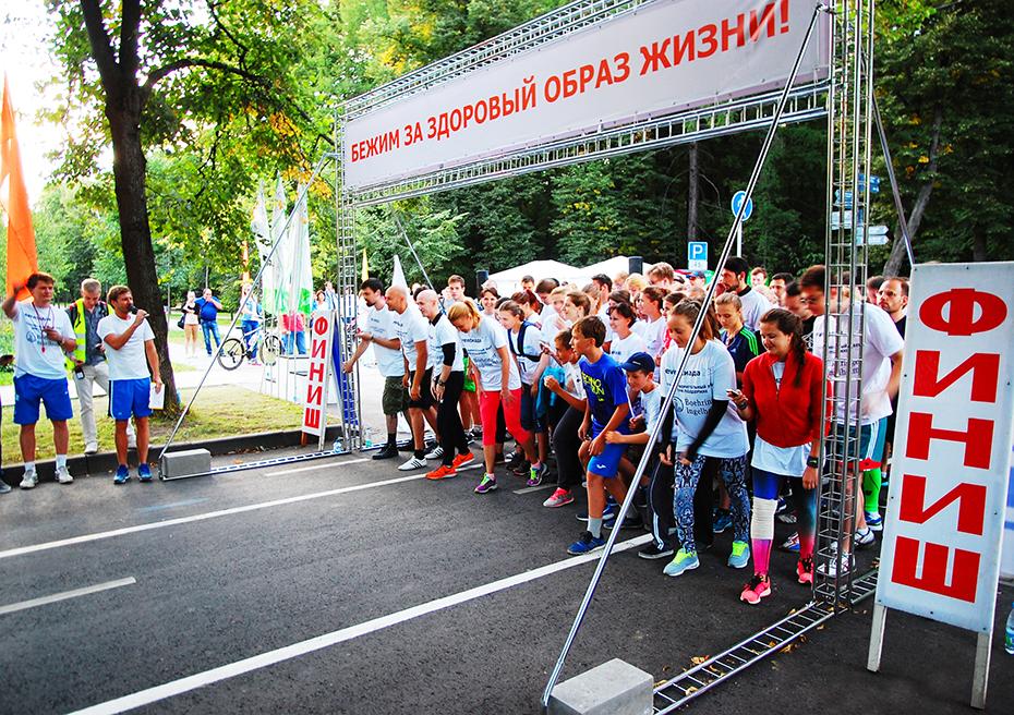 Pro-Vision Digital принял участие в ofline-забеге за здоровый образ жизни