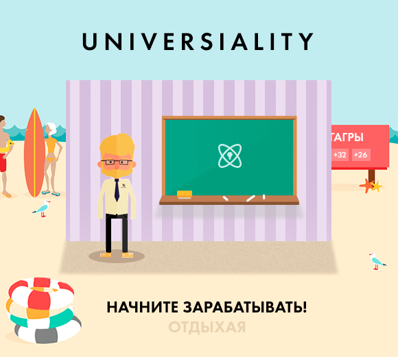 Рынок онлайн образования в РФ стремительно увеличивается и все больше пользователей интернета отдают предпочтение онлайн-образование
