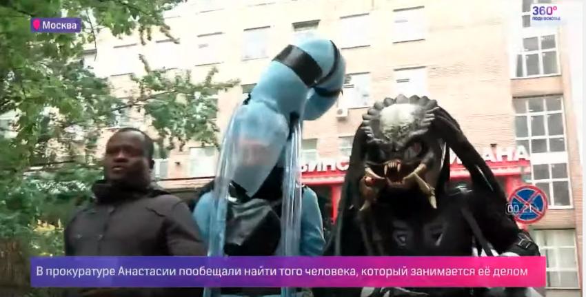 На прием к прокурору пришли инопланетяне