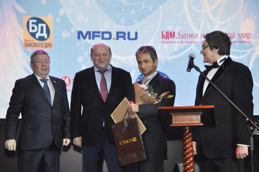 « Юниаструм Банк» получил премию АРБ в номинации « Социально ответственный банк 2014»