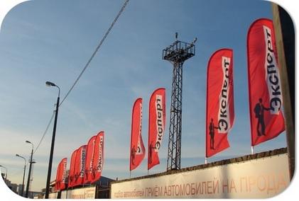 """Фирма """" Промофлаги """" готовится к расширению ассортимента"""