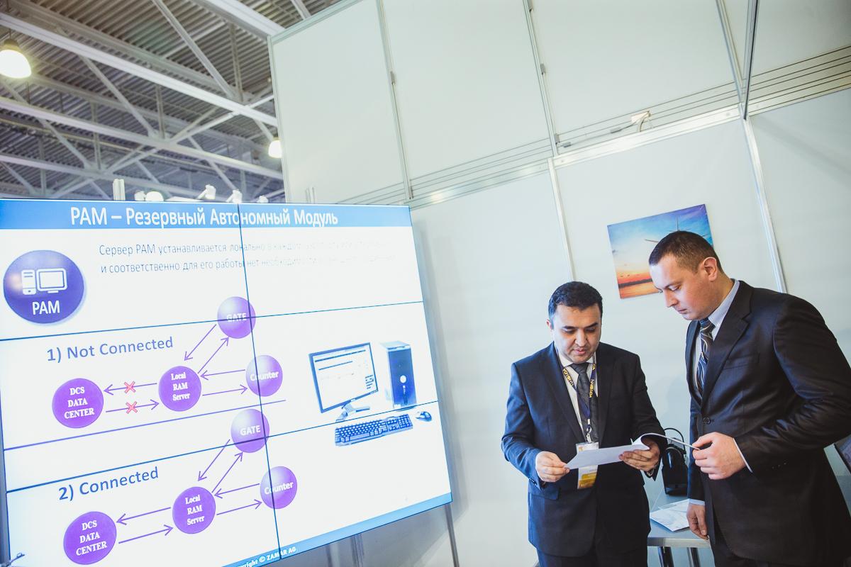 Zamar AG представила систему автономной работы аэропортов на национальной отраслевой авиавыставке NAIS&CA 2015