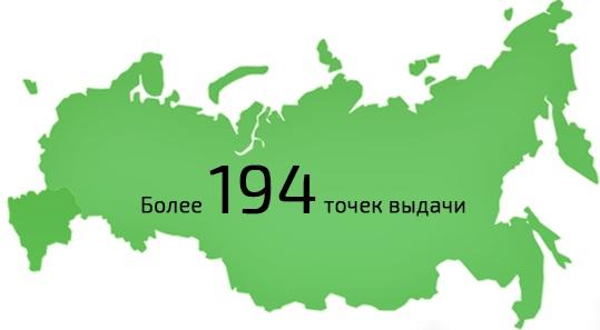 Фирма СДЭК подводит итоги октября -2015