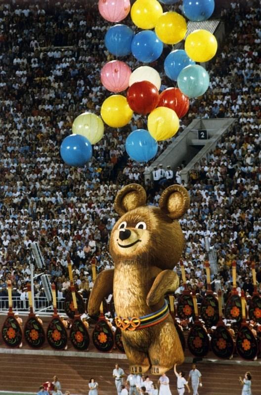 В столице России откроется экспозиция фотографий Олимпиады-80