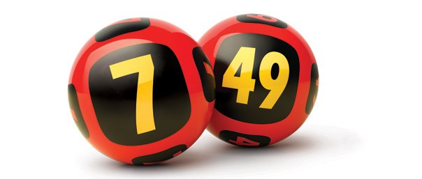 Основана лотерея государственного значения