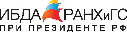 Диктором бизнес-школе столицы России и России √ ИБДА √ исполнилось 27 лет!
