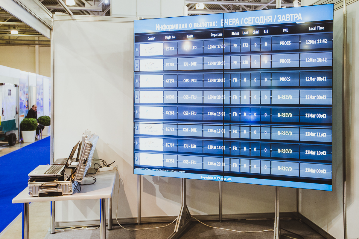Программное обеспечение автономной работы аэропортов организации Zamar AG готово к возможному переходу на Linux.