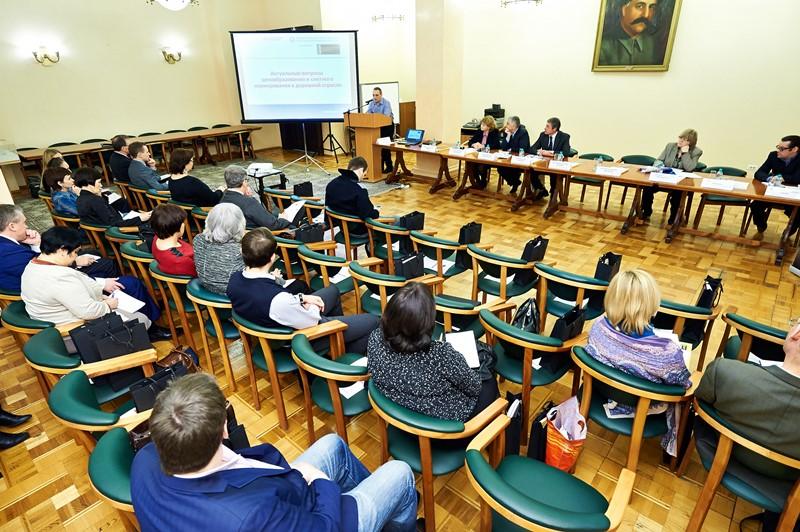 В ГК « Автодор» прошел семинар по актуальным проблемам ценообразования в дорожной промышленности